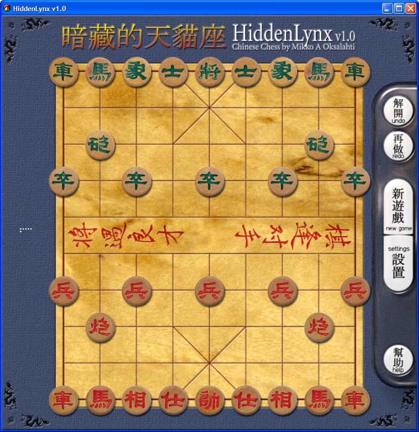 Game cờ tướng Hidden Lynx
